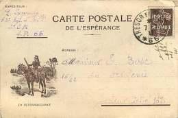 060918C - GUERRE 14/18 FRANCHISE MILITAIRE SP65 Carte Postale De L'Espérance EN RECONNAISSANCE 63e RI 3e CM - Storia Postale