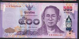 THAILAND P121a 500 BAHT (2014) Signature 84 UNC. - Thailand