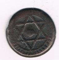 FALLUS 1288AH MAROKKO/5385/ - Morocco
