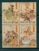 MACAO CHINE 1057/60 Roman Des 3 Royaumes - Littérature - 1999-... Région Administrative Chinoise