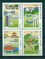 MACAO CHINE 1073/76 Parcs & Jardins - 1999-... Région Administrative Chinoise