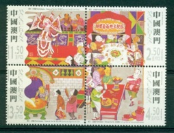 MACAO CHINE 1092/95 Fête De Toouo-Tei (religion) - 1999-... Région Administrative Chinoise