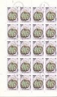 Cambogia, 1986 - 1r Gymnocalycium Valnicekianum, Foglio Di 40 Piegato - Nr.724 Timbro I° Giorno - Cambogia