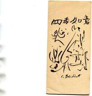 Carte Double Avec Feuillet Intérieur De Meilleurs Voeux Bonne Année 1988 Illustré Art Abstrait Par Claude Bardinet - Künstlerkarten
