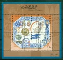 MACAO CHINE 1024/29 Céramiques Chinoises & Portugaises - 1999-... Région Administrative Chinoise