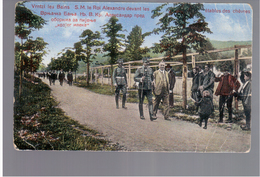 SERBIA Vranjska Banja  S.M.le Roi Alexandre 1929 OLD POSTCARD 2 Scans - Serbien
