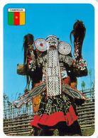 1 AK Kamerun Cameroun * Tänzer Vom Volk Der Bamiléké - Danseur Bamiléké * - Kamerun