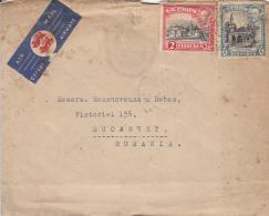KING GEORGE VI, CHURCH, MOSQUE, STAMPS ON COVER, 1950, CYPRUS - Chypre (République)