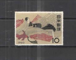 Giappone PO 1960 Poatessa Ise Scott. 692+See Scan ; - 1926-89 Imperatore Hirohito (Periodo Showa)
