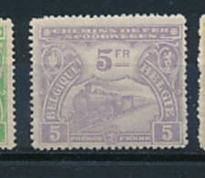 BELGIQUE BELGIE SPOORWEG CF 1920 ISSUE COB TR 123 LH - Chemins De Fer