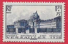 France N°379 1F75 + 75c Bleu 1938 * - France