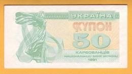 1991 Ukraine. 50 Karbovanets Coupon - Ukraine