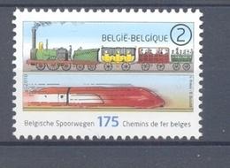4036 Trein Postfris** 2010 - Neufs