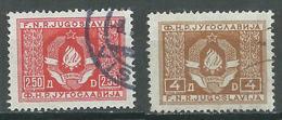 Yougoslavie Timbres De Service YT N°4-5 Oblitéré ° - Oficiales