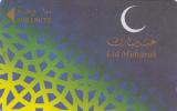 BAHRAIN(GPT) - Eid Mubarak/Moon & Lettice Work, CN : 9BAHA/B(normal 0), Tirage 50000. Used - Bahrain
