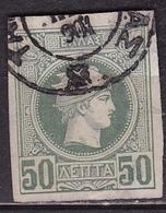 GREECE Cancellation ΤΑΧ & ΤΗΛ ΛΑΜΙΑΣ Type V On 1886-1888 Small Hermes Head Belgian Print 50 L Greygreen Vl. 83 - 1886-1901 Hermes, Klein