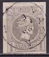 GREECE 1891-1896 Small Hermes Head Athens Print 1 Dr. Grey Vl. 106 - 1886-1901 Hermes, Klein