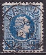 GREECE 1891-1896 Small Hermes Head Athens Print 25 L Blue On White Paper Fine Print Vl. 112 C - 1886-1901 Hermes, Klein