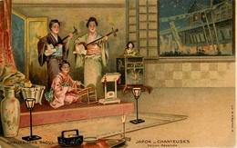 Japan Japon - Chanteuses - Illustrateur - Cpa Publicitaire Publicité Pub Chaussures RAOUL - AA84 - Japan