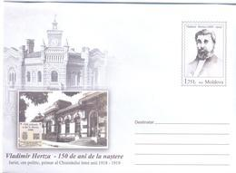 2018. Moldova, V. Hertza, Lawayer & Politician, Prep. Env, Mint/** - Moldova