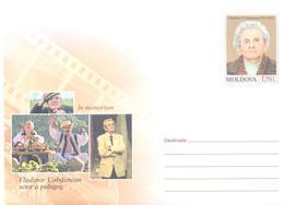 2018. Moldova, V. Cobasnean, Actor & Pedagog, Prep. Env, Mint/** - Moldova