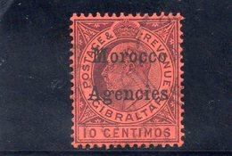 MOROCCO AGENCIES 1905 O FIL. CA MULTIPLE - Bureaux Au Maroc / Tanger (...-1958)