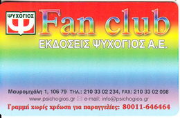 GREECE - Psychogios Publications, Member Card, Sample - Unclassified
