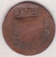 Empire Ottoman Palestine 10 Para AH 1277 Contremarque Jérusalem Et Safad - Israel