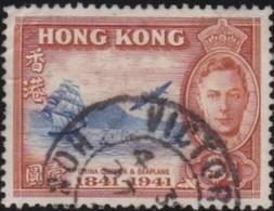 Hong Kong    .         SG   .      168           .       O   .      Cancelled   .   /   .   Gebruikt - Hong Kong (...-1997)