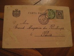 PLOESCI 1891 To Paris France Stamp On Postal Stationery Card ROMANIA - Briefe U. Dokumente