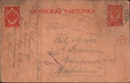 ! 1917, Kriegsgefangenensendung, POW, Rußland, Russia, Russie, Dekowskaya, Südbahn, Neu Welitschka, Bremen - 1917-1923 République & République Soviétique