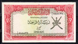 OMAN 1977  1  RIAL  EBC  PÌCK Nº 17  .B1201 - Oman