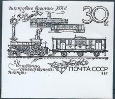 B2311 Russia USSR Post Transport Train Architecture Colour Proof - Jobs