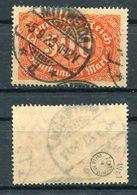 Deutsches Reich Michel-Nr. 223 Vollstempel - Geprüft - Germany
