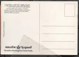 The Airline Of The Kingdom Of Saudi Arabia Saudia ISSUE Pugnale PCM 1979 - Arabia Saudita