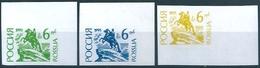 B2320 Russia Rossija 1993 Definitive 6 Rubel 3 Different Colour Proof - 1992-.... Federación