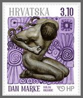 H01 Croatia 2018 Commemorative Postage Stamp MNH Postfrisch - Kroatien