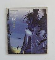 Byakuya ~True Light~ / Shunichi Miyamoto VICL-35479 Victor 2003 - Soundtracks, Film Music