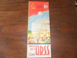 ANCIEN FOLDER / EXPO 58  / PAVILLON URSS - Obj. 'Souvenir De'