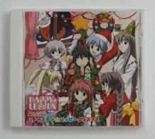 HAPPY☆LESSON Drama CD 3 Hachamecha Happy Christmas KSCA29147 KSS 2002 - Soundtracks, Film Music