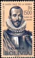 Nuflo De Chaves, Founding Of Santa Cruz De La Sierra, 400th Anniv., Bolivia Stamp SC#452 MNH - Bolivie