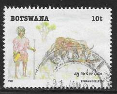 Botswana, Scott # 460 Used Children's Drawing, 1989 - Botswana (1966-...)