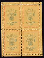 JUFIZ Zagreb 1956, Vignettenviererblock, Nachdruck ? - Vieux Papiers