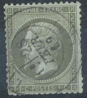 N°19 NUANCE OBLITERATION. - 1862 Napoléon III