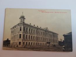 Orenburg City. Muslim School. - Russie
