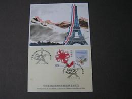 China Paris Card 2006 - Briefe U. Dokumente