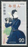 JAPAN 1972 Mi-Nr. 1149 Mihon/Specimen ** MNH - 1926-89 Emperor Hirohito (Showa Era)