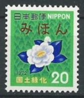 JAPAN 1972 Mi-Nr. 1151 Mihon/Specimen ** MNH - 1926-89 Emperor Hirohito (Showa Era)
