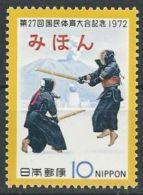 JAPAN 1972 Mi-Nr. 1166 Mihon/Specimen ** MNH - 1926-89 Emperor Hirohito (Showa Era)