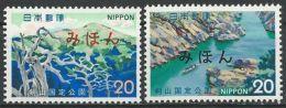 JAPAN 1973 Mi-Nr. 1170/71 Mihon/Specimen ** MNH - 1926-89 Emperor Hirohito (Showa Era)